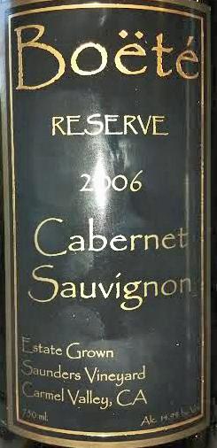 Boete-2006-Reserve-CS